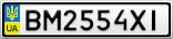 Номерной знак - BM2554XI