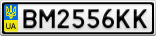 Номерной знак - BM2556KK