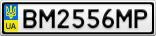 Номерной знак - BM2556MP