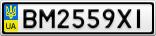 Номерной знак - BM2559XI