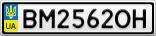 Номерной знак - BM2562OH