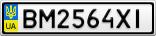Номерной знак - BM2564XI