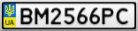 Номерной знак - BM2566PC