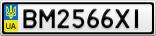Номерной знак - BM2566XI