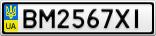 Номерной знак - BM2567XI
