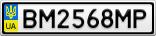 Номерной знак - BM2568MP