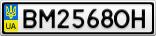 Номерной знак - BM2568OH