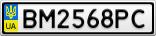 Номерной знак - BM2568PC