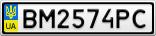 Номерной знак - BM2574PC