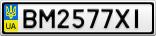 Номерной знак - BM2577XI