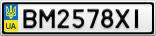 Номерной знак - BM2578XI