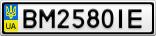 Номерной знак - BM2580IE