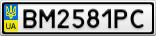 Номерной знак - BM2581PC