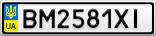 Номерной знак - BM2581XI