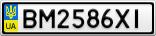 Номерной знак - BM2586XI