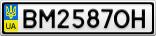 Номерной знак - BM2587OH