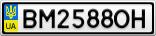 Номерной знак - BM2588OH
