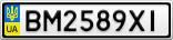 Номерной знак - BM2589XI