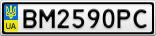 Номерной знак - BM2590PC