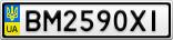 Номерной знак - BM2590XI