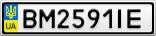 Номерной знак - BM2591IE