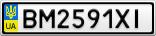 Номерной знак - BM2591XI