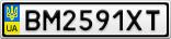 Номерной знак - BM2591XT