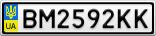 Номерной знак - BM2592KK