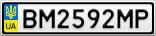 Номерной знак - BM2592MP