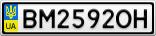 Номерной знак - BM2592OH