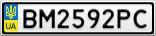 Номерной знак - BM2592PC