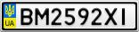 Номерной знак - BM2592XI