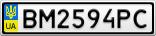 Номерной знак - BM2594PC