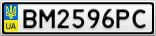 Номерной знак - BM2596PC
