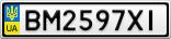 Номерной знак - BM2597XI