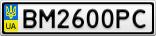 Номерной знак - BM2600PC