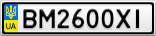 Номерной знак - BM2600XI