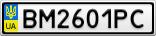 Номерной знак - BM2601PC