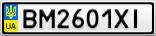 Номерной знак - BM2601XI