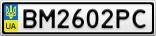 Номерной знак - BM2602PC