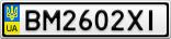 Номерной знак - BM2602XI