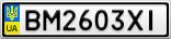Номерной знак - BM2603XI
