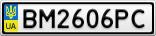 Номерной знак - BM2606PC