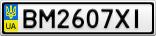 Номерной знак - BM2607XI