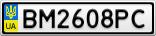 Номерной знак - BM2608PC