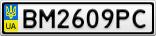 Номерной знак - BM2609PC