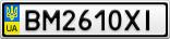 Номерной знак - BM2610XI