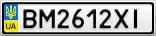 Номерной знак - BM2612XI