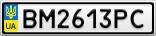Номерной знак - BM2613PC