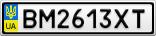 Номерной знак - BM2613XT